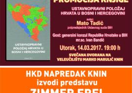Tjedan solidarnosti i zajedništva s Hrvatima u BiH: U utorak promocija knjige, a u petak kazališna predstava